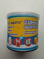 Фермент Мейто (для изготовления сыра) банка, 100грам