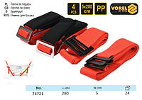 Ремни для переноски мебели Польша 2-спина 2-для регулировки высоты 5x280 см 4 штуки VOREL-74721