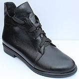 Ботинки женские черные кожаные демисезонные на низком каблуке от производителя модель СФ111, фото 2
