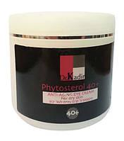 Крем под глаза для сухой кожи Phytosterol 40+ Anti Aging Eye Cream for Dry SkinDr. Kadir 250 мл