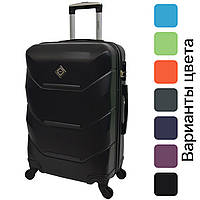 Дорожный чемодан на колесах Bonro 2019 средний (дорожня валіза Бонро середня)