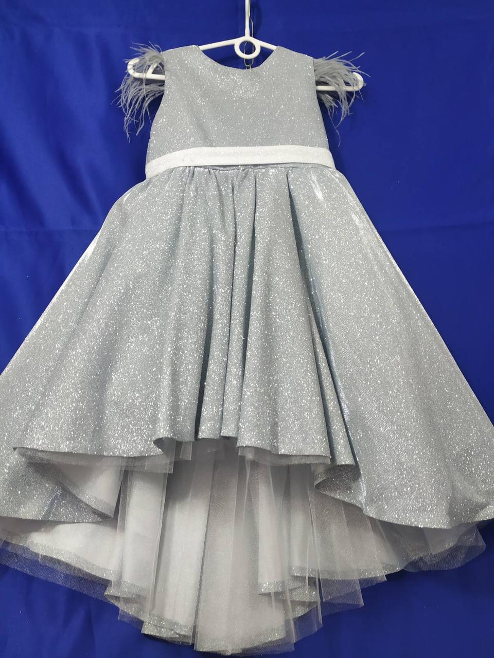 Нарядное платье Люрекс со шлейфом для девочки на 5-8 лет