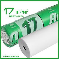 Агроволокно Agreen (белое) 17 г/м², 1,6х100 м.