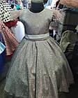 Нарядное платье Люрекс со шлейфом для девочки на 5-8 лет, фото 3