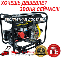 Генератор дизельный  5,5 кВт 380/220 КЕНТАВР КДГ-505ЕК/3