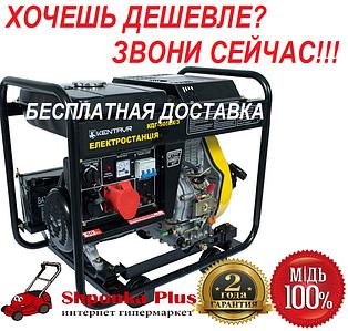 Генератор дизельний 5,5 кВт 380/220 КЕНТАВР КДГ-505ЕК/3