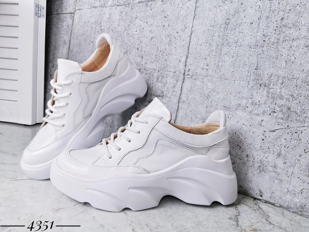 Стильные кроссовки из натуральной кожи  36-40 р белый