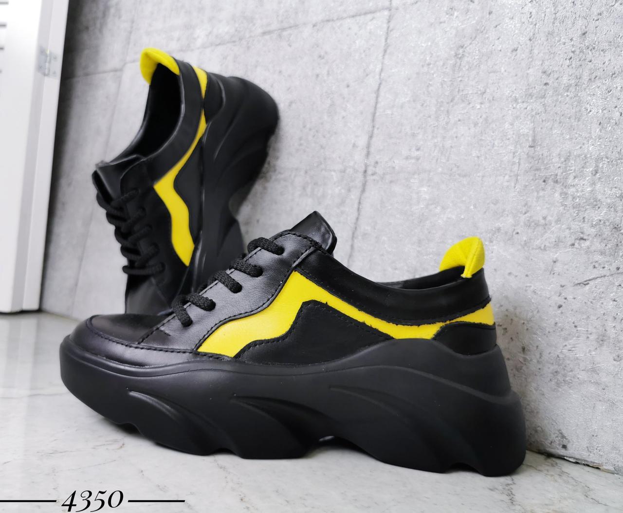 Стильные кроссовки из натуральной кожи  36-40 р чёрный+желтый