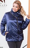 Женская стильная демисезонная куртка Синий, 52-54