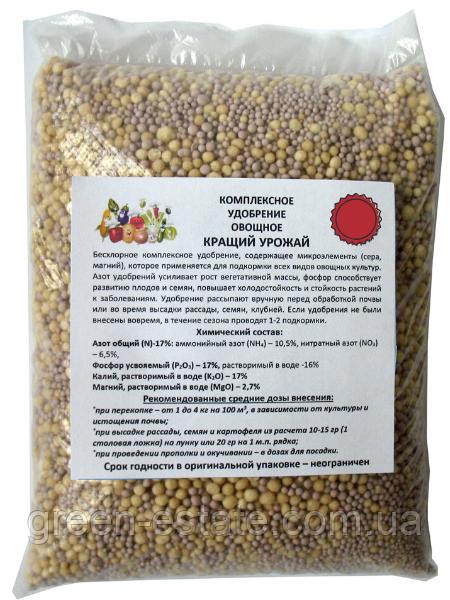 """Комплексное удобрение овощное """"Кращий урожай"""",  0,8 кг"""