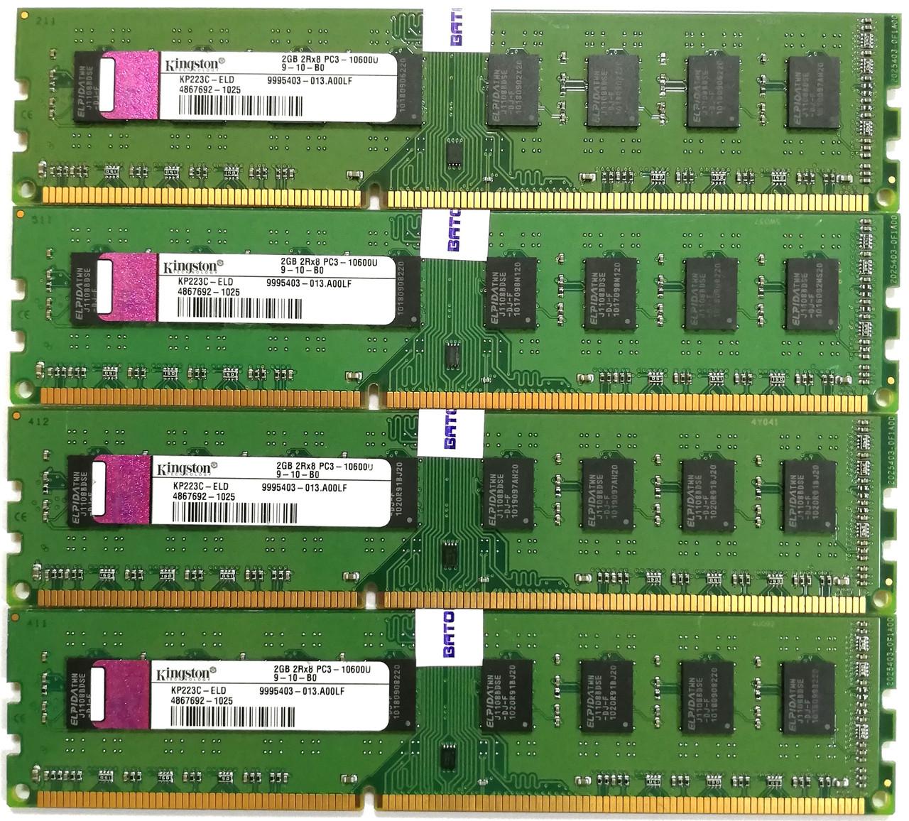 Комплект оперативной памяти Kingston DDR3 8Gb (4*2Gb) 1333MHz PC3 10600U CL9 2R8 (KP223C-ELD) Б/У
