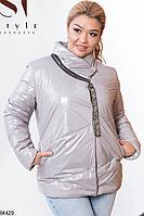 Женская стильная демисезонная куртка Серый, 48-50