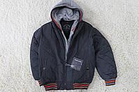 Демисезонная куртка на ( синтепон/ внутри мех -травка) 6 - 8 лет