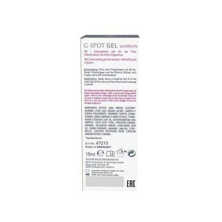 Гель для стимуляции точки G SHIATSU G-SPOT Gel, 15 мл, фото 2