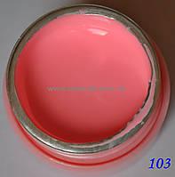Цветной гель Canni 5 мл №103 , фото 1