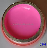 Цветной гель Canni 5 мл №104 , фото 1