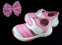 Кроссовки Apawwa для девочки . Размеры 23 довжина устілки 14,5