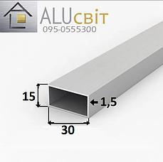 Труба профильная прямоугольная алюминиевая 30х15х1.5 без покрытия