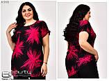 Летняя женская футболка, раз. 54.56.58.60.62.64, фото 2