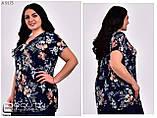 Летняя женская футболка, раз. 54.56.58.60.62.64, фото 3