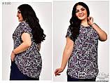 Летняя женская футболка, раз. 54.56.58.60.62.64, фото 6