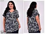 Летняя женская футболка, раз. 54.56.58.60.62.64, фото 4