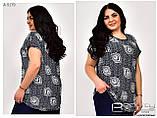 Летняя женская футболка, раз. 54.56.58.60.62.64, фото 5