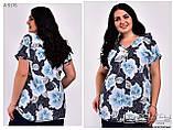 Летняя женская футболка, раз. 54.56.58.60.62.64, фото 7