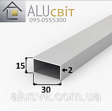 Труба профильная прямоугольная алюминиевая 30х15х2 без покрытия