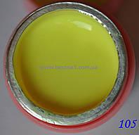 Цветной гель Canni 5 мл №105 , фото 1
