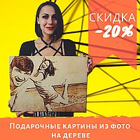 Подарок девушке на 8 марта (Выжженный портрет под заказ - любая сложность работы)