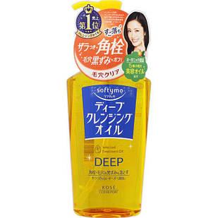 KOSE Гідрофільні масло для глибокого очищення, 230 мл