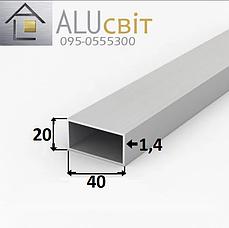 Труба профильная прямоугольная алюминиевая 40х20х1.4  анодированная