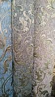 Меблева тканина шеніл Бостон 150 см ширина, фото 1