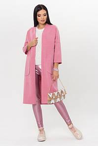 Женский распашной кардиган трикотажный удлиненный розовый
