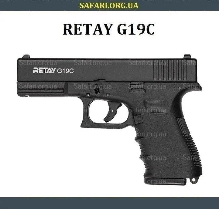 Стартовый пистолет Retay G19C (Black)