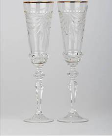Бокалы хрустальные свадебные  №4