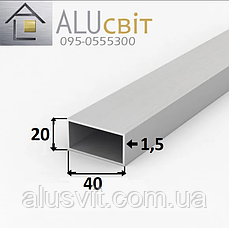 Труба профильная прямоугольная алюминиевая 40х20х1,5 без покрытия