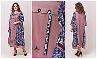 Стильное женское  платье свободного кроя в стиле бохо  батал 64-70  размер