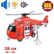 Спасательный вертолет игрушечный Big Motors (WY750B)