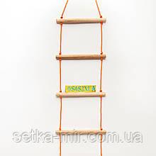 Сходи дитяча, підвісна, дерев'яна «ЕКОНОМ. БОГАТИР»