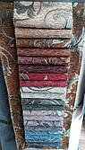 Мебельная ткань шенилл Бостон 150 см ширина