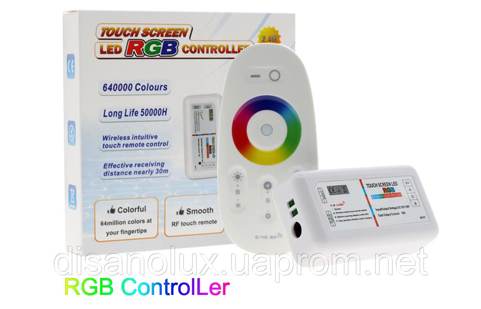 Контроллер Светодиодный RGB 18А-2.4G-Touch 216 вт 2.4G - пульт д/у DC 12 в