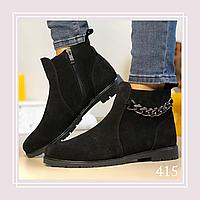 Женские демисезонные ботинки натуральная черная замша, цепочка, фото 1