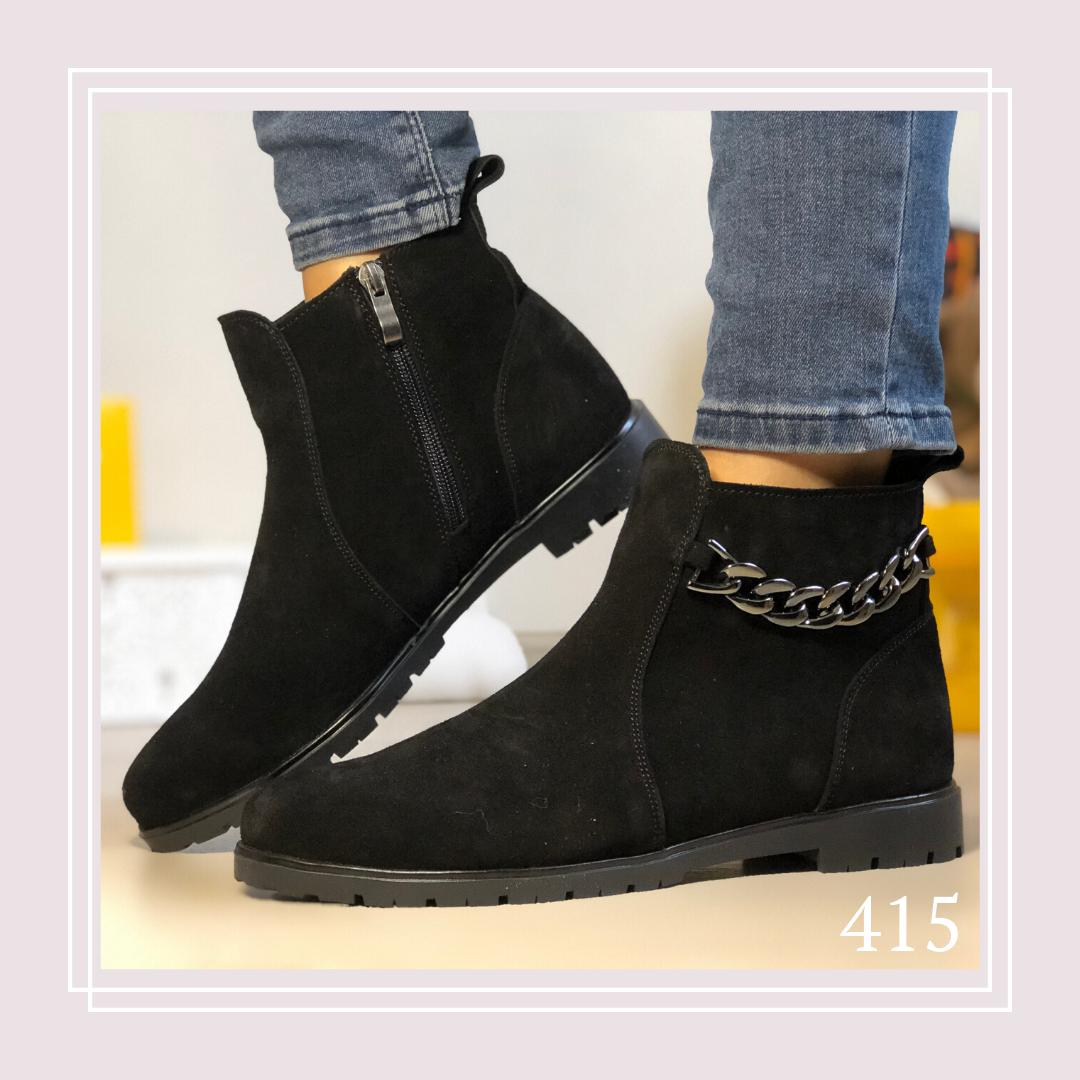 Женские демисезонные ботинки натуральная черная замша, цепочка
