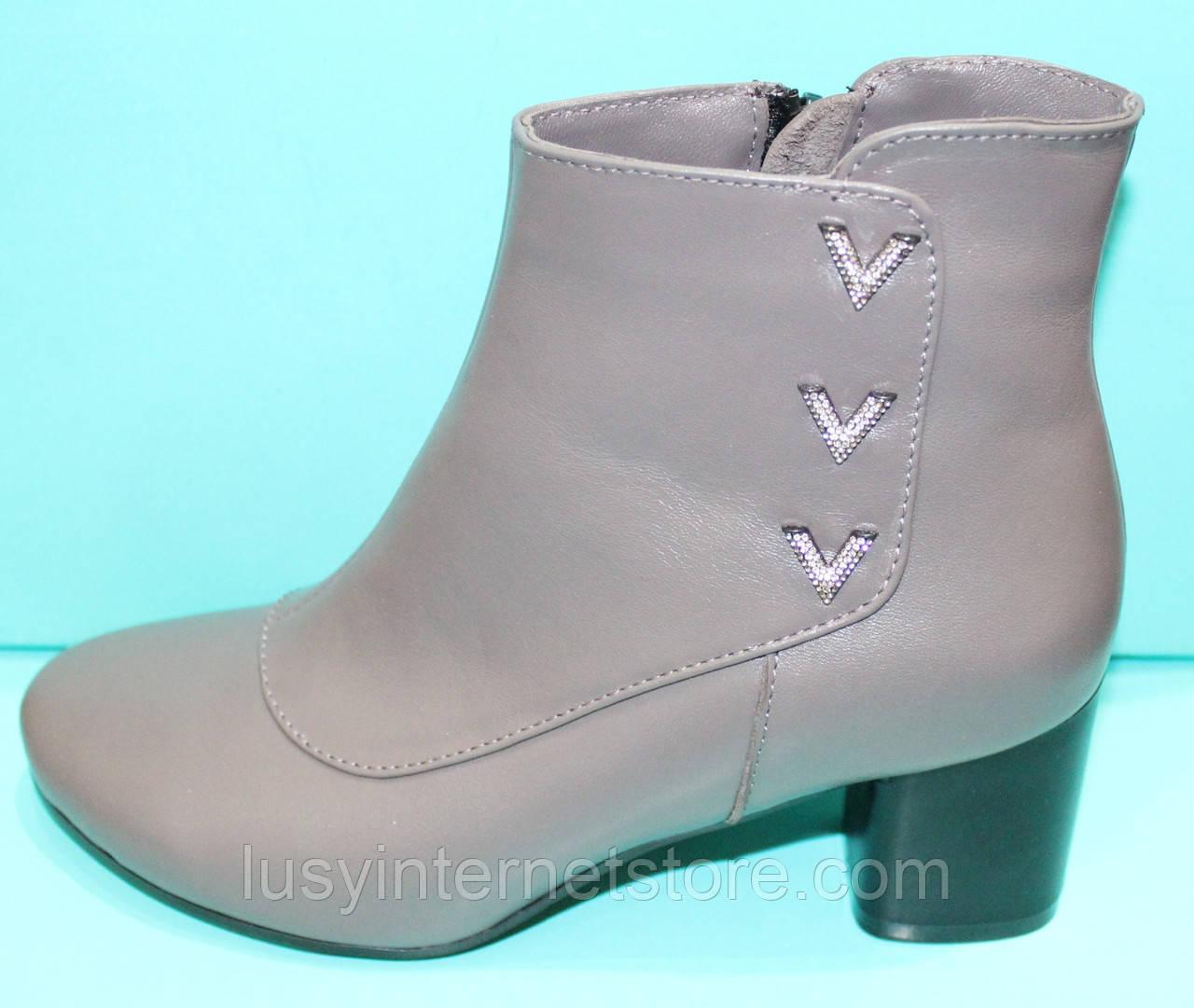 Ботинки женские кожаные демисезонные на каблуке от производителя модель КС13Б
