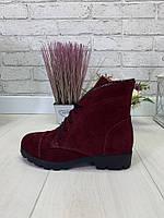 37 р. Ботинки женские деми бордовые замшевые на низком ходу, демисезонные, из натуральной замши, замша, фото 1