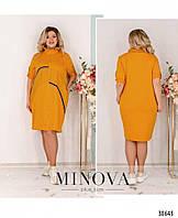 Женское свободное модное платье кардиган на молнии в расцветках больших размеров, 50 - 64