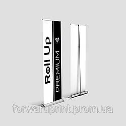 Банер для ролл-апу конструкція 800x2000 мм