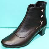 Ботинки женские демисезонные на каблуке от производителя модель КС13К, фото 2